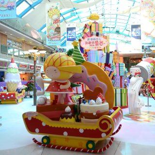 新港城商場聖誕節合作活動