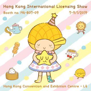 香港國際授權展2019