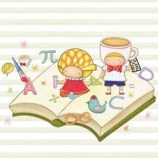 2016 公民教育年曆